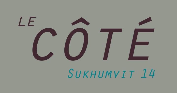 cityresort-lecote-sukumvit-logo