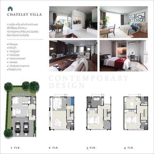 cityresort-chateletvilla-plan