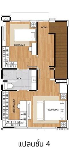 Cote-Maison-FloorPlan-TYPE-D04